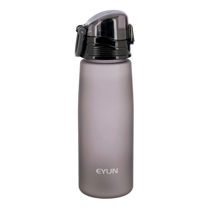 Бутылка для воды 750 мл, матовая, с мерной шкалой, микс, 7.5х26 см