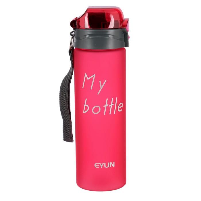 """Бутылка для воды """"My bottle"""", 700 мл, матовая, микс, 7х8х25 см"""