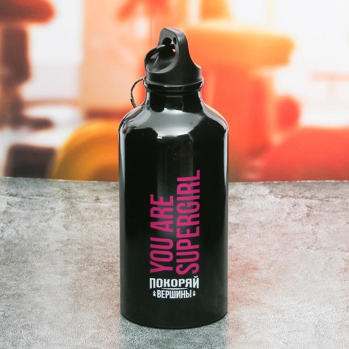 """Бутылка для воды """"Supergirl"""", 400 мл"""