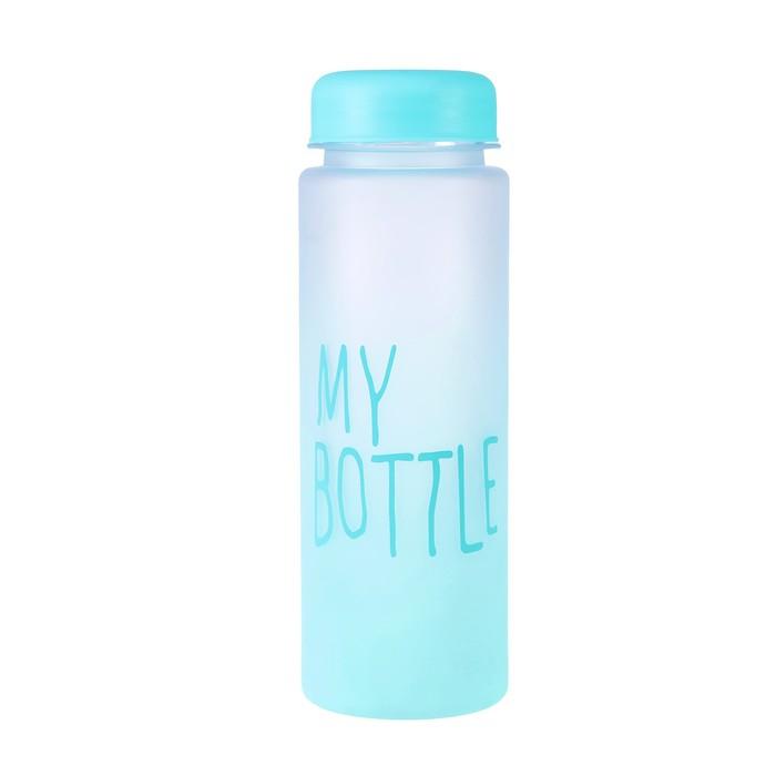 """Бутылка для воды """"My bottle"""", 500 мл, градиент, голубая, 6.5х6.5х19 см"""