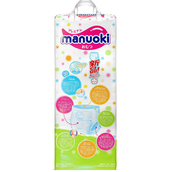 Подгузники-трусики Manuoki XL38, 12+ кг, 38 шт