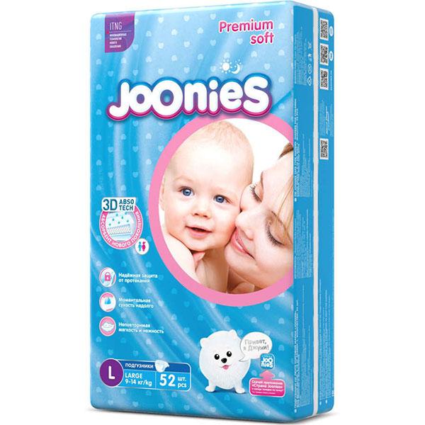 Подгузники Joonies L52 9-14 кг