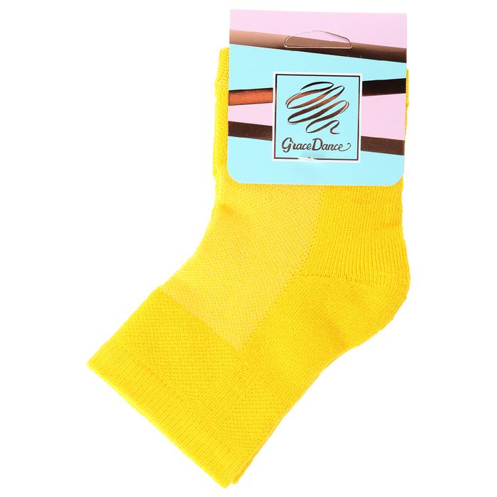 Наколенники №2, размер S, цвет жёлтый