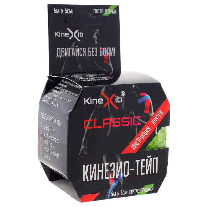 Кинезио-тейп Kinexib (5м*5см) лаймовый