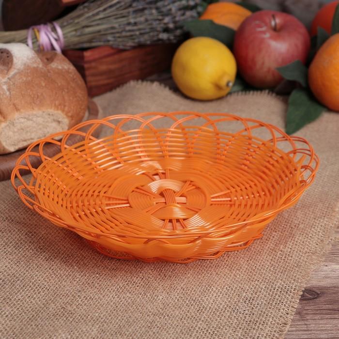 """Корзинка для фруктов и хлеба 23х23х5,5 см """"Оранж"""""""