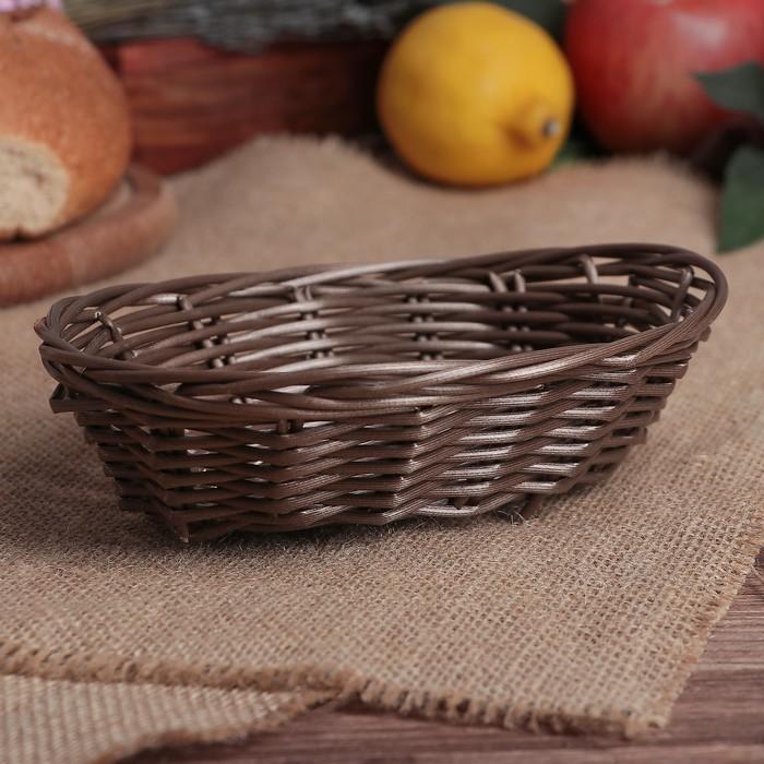 "Корзинка для фруктов и хлеба 19х13х5 см ""Шоко"""