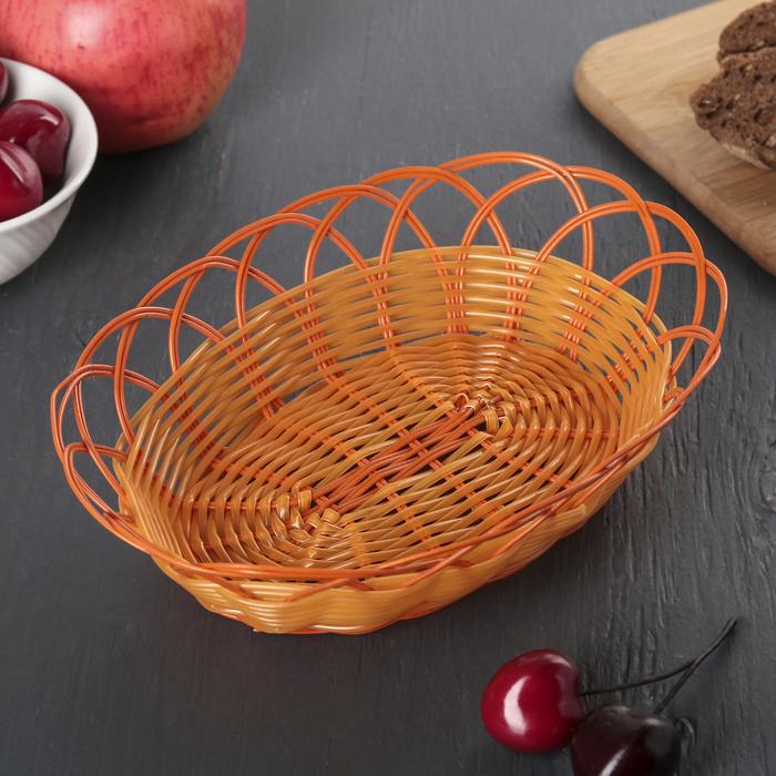 """Корзинка для фруктов и хлеба 20х15х7 см """"Оранж"""""""