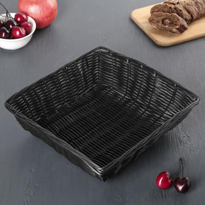 """Корзинка для фруктов и хлеба 24х24х7 см """"Плетенка"""", цвет чёрный"""