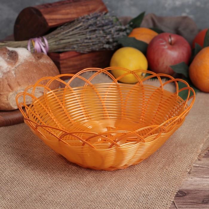 """Корзинка для фруктов и хлеба 23х23х7 см """"Оранж"""""""