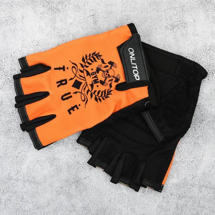 "Набор ""True"", перчатки 10 х15 см, шейкер 600 мл"