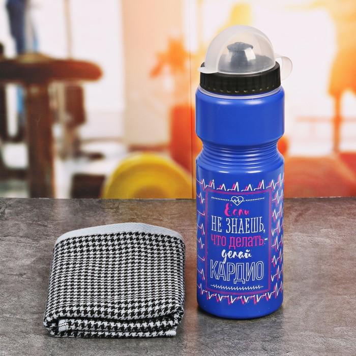 Набор «Делай кардио»: бутылка для воды 800 мл, полотенце 30 см × 30 см, чехол