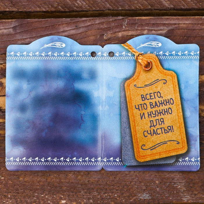 Набор «Восхищать»: бутылка для воды 500 мл, полотенце 30 см × 30 см