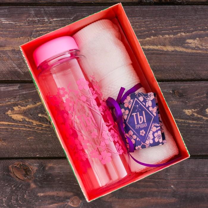 Набор «Ты лучшая»: бутылка для воды 500 мл, полотенце 30 см × 30 см