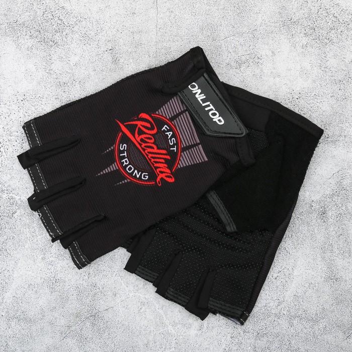 "Набор ""Readline"", перчатки 11 х15 см, шейкер 600 мл"