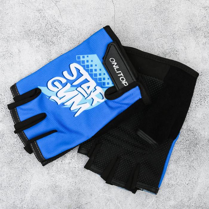"Набор ""Sport"", перчатки 11 х15 см, шейкер 600 мл"
