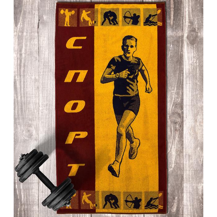Полотенце махровое Авангард 70х140 см, 1496, Спорт МИКС, 420 гр/м