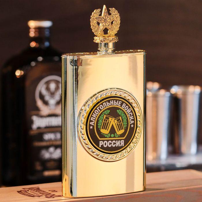 """Фляжка """"Алкогольные войска"""", 300 мл"""
