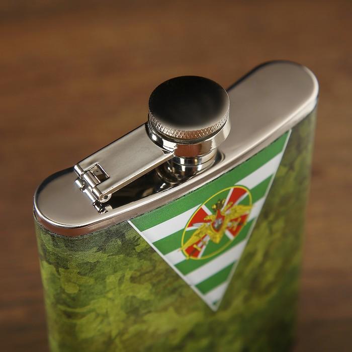 """Фляжка 240 мл """"Герб"""", рисунок камуфляжный, зелёная, 9.5х2.5х13.5 см"""