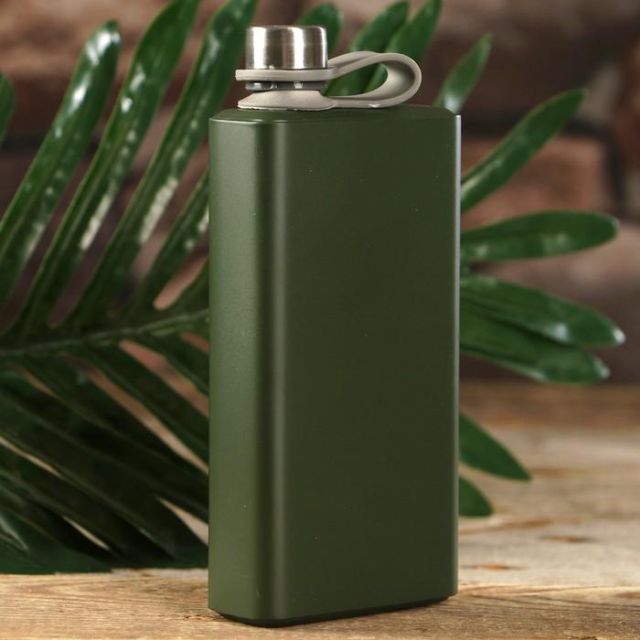 Фляжка 7 oz «Модерн», зелёная, 2.5х7.5х15.5 см
