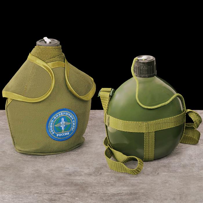Фляжка армейская в чехле «ВВС», 1 л