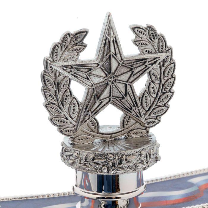"""Фляжка """"Россия территория мужества"""", 300 мл"""
