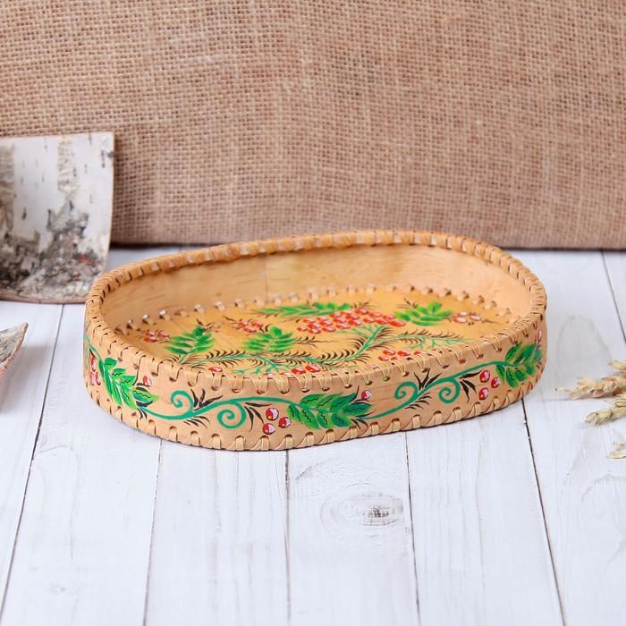 Сухарница «Рябина», роспись, 23×16×4 см, береста