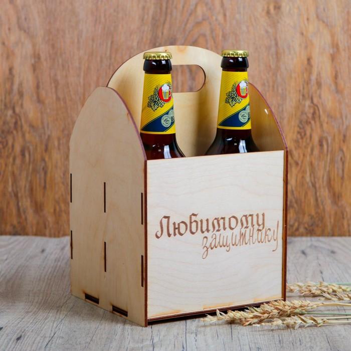 "Ящик под пиво ""Любимому защитнику"""