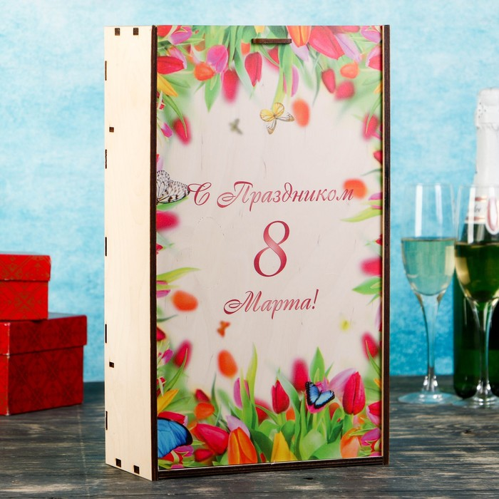 """Коробка для 2ух бутылок """"С Праздником 8 Марта"""", с выдвижной крышкой, 22×11×38 см"""