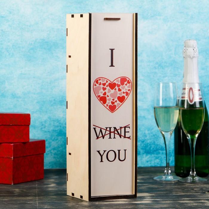 """Коробка для бутылки """"I Love you"""", с выдвижной крышкой, 11×11×38 см"""
