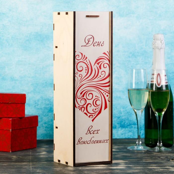 """Коробка для бутылки """"День Всех Влюбленных"""" с выдвижной крышкой, 11×11×38 см"""