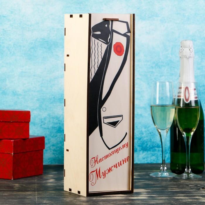 """Коробка для бутылки """"Настоящему мужчине"""", с выдвижной крышкой, 11×11×38 см"""