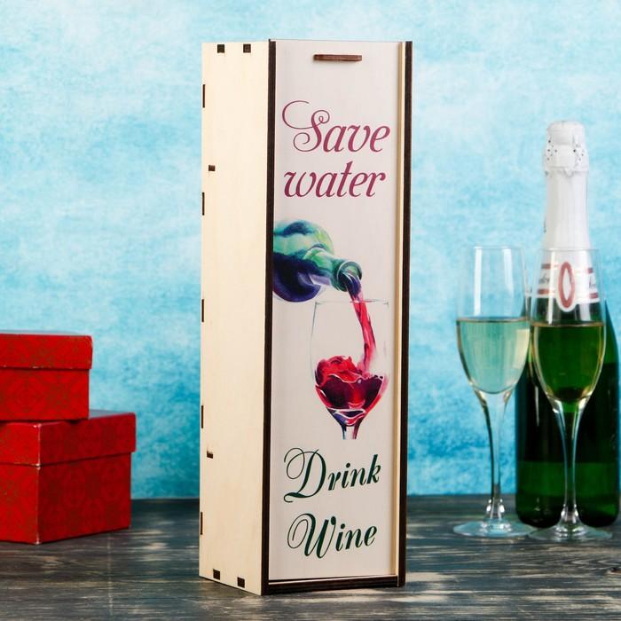 """Коробка для бутылки """"Save water. Drink wine"""", с выдвижной крышкой, 11×11×38 см"""