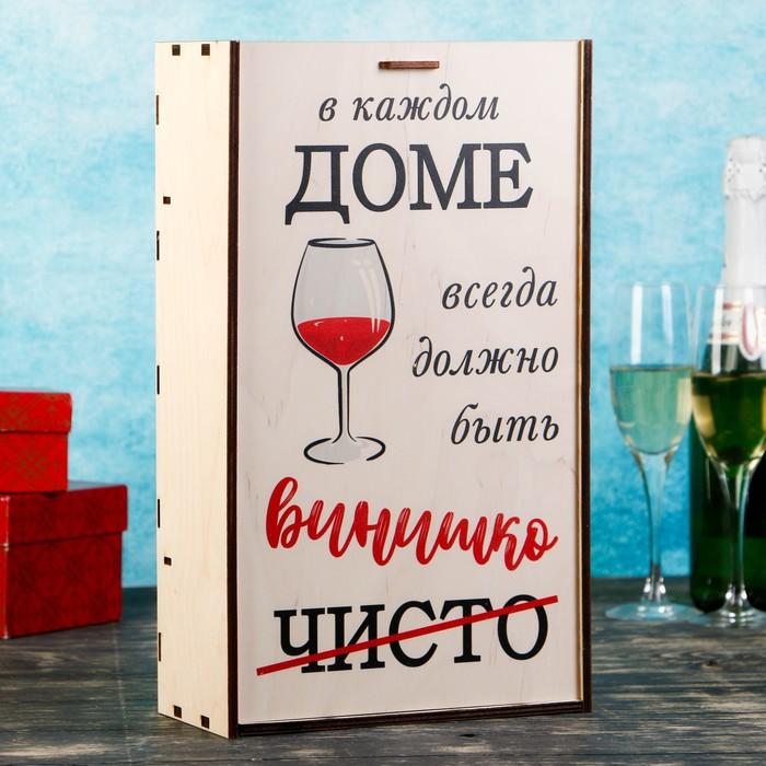 """Коробка для 2ух бутылок """"Винишко"""", с выдвижной крышкой, 22×11×38 см"""