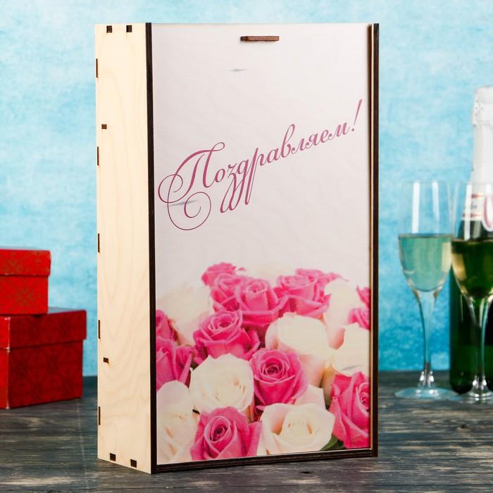 """Коробка для 2ух бутылок """"Поздравляем"""", с выдвижной крышкой, 22×11×38 см"""