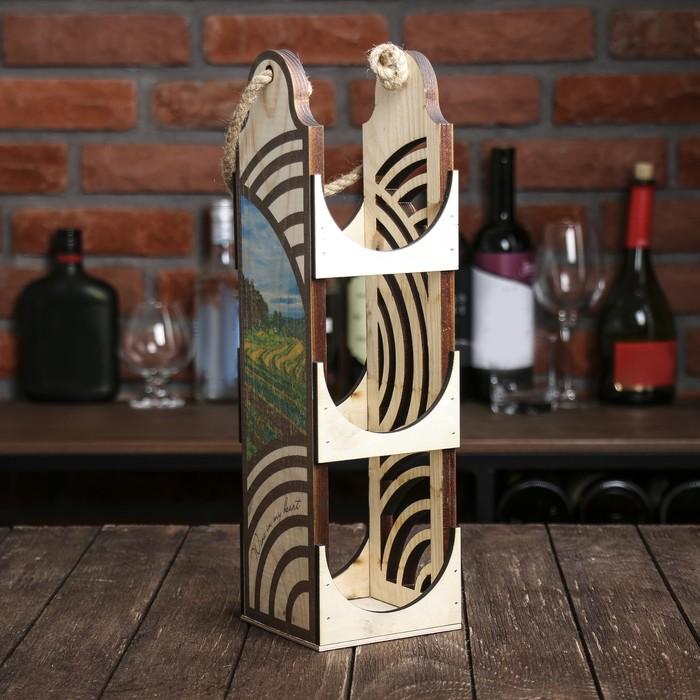 Ящик для вина «Пейзаж»