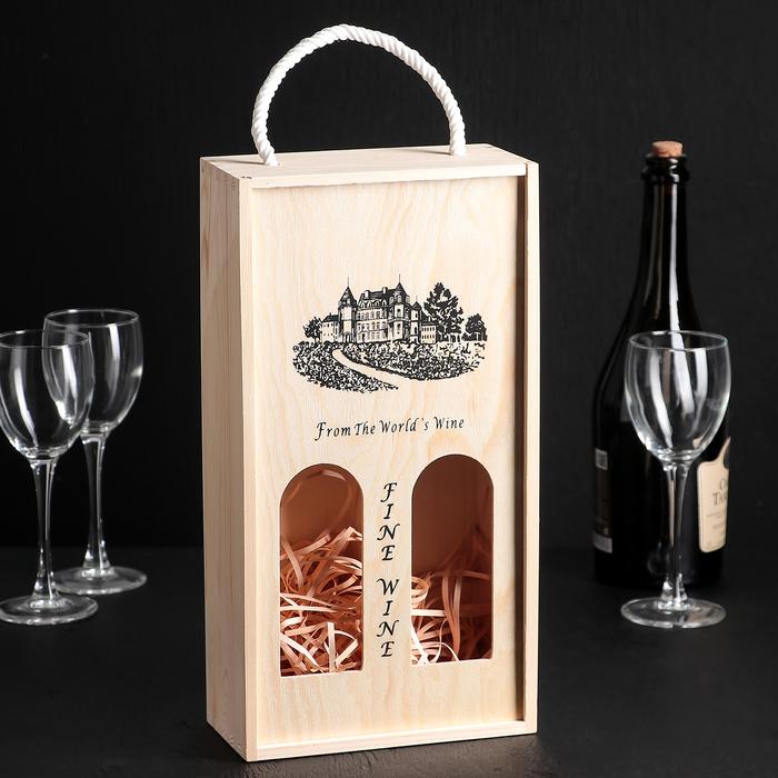 """Ящик для хранения вина """"Кальяри"""", на 2 бутылки"""