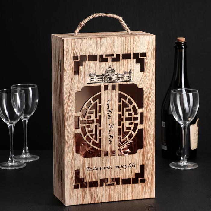 "Ящик для хранения вина 35×20 см ""Мерло"", на 2 бутылки"