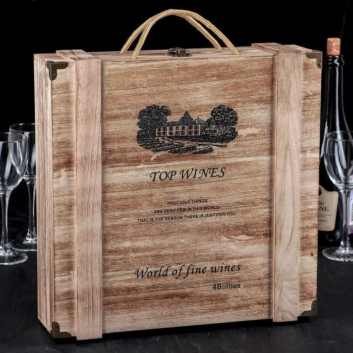 """Ящик для хранения вина 36×35 см """"Бергамо"""""""