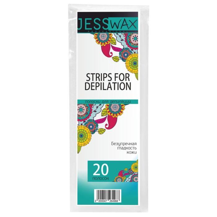 Полоски для депиляции JessWax 7*20 см, упаковка 20 шт.
