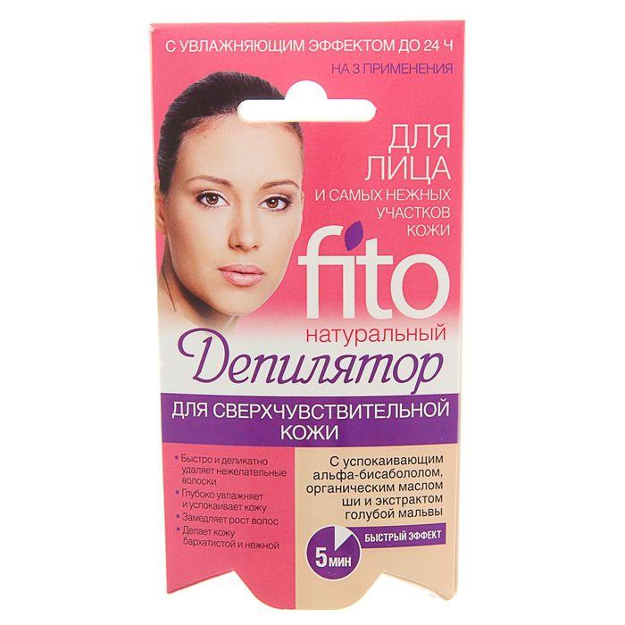 Фитодепилятор для лица и самых нежных участков кожи с увлажняющим эффектом до 24 часов, 15 мл