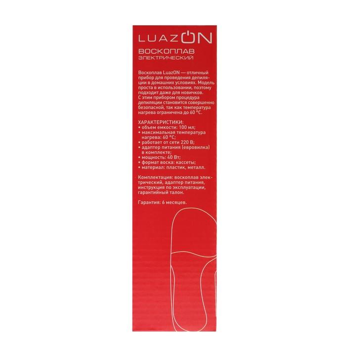 Воскоплав электрический LuazON LVPL-01, 40 Вт, до 60 °С, на 1 кассету, белый