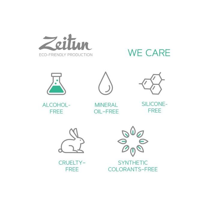 Соль для ванн Zeitun «Волнующие цветы» с розой, геранью и гибискусом, 500 г