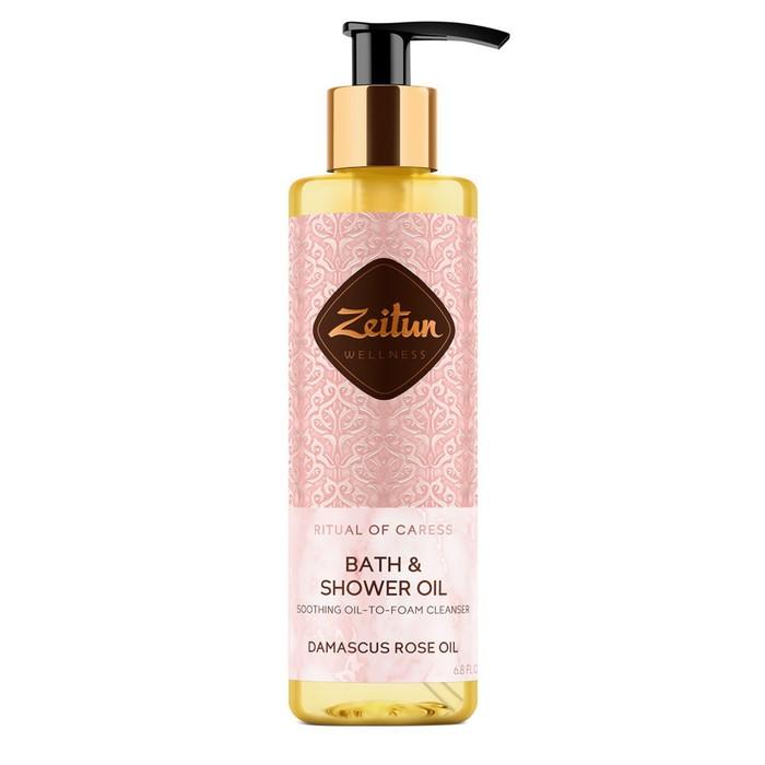 Гидрофильное масло для душа Zeitun «Ритуал наслаждения» со сладким миндалём и карите, 200 мл