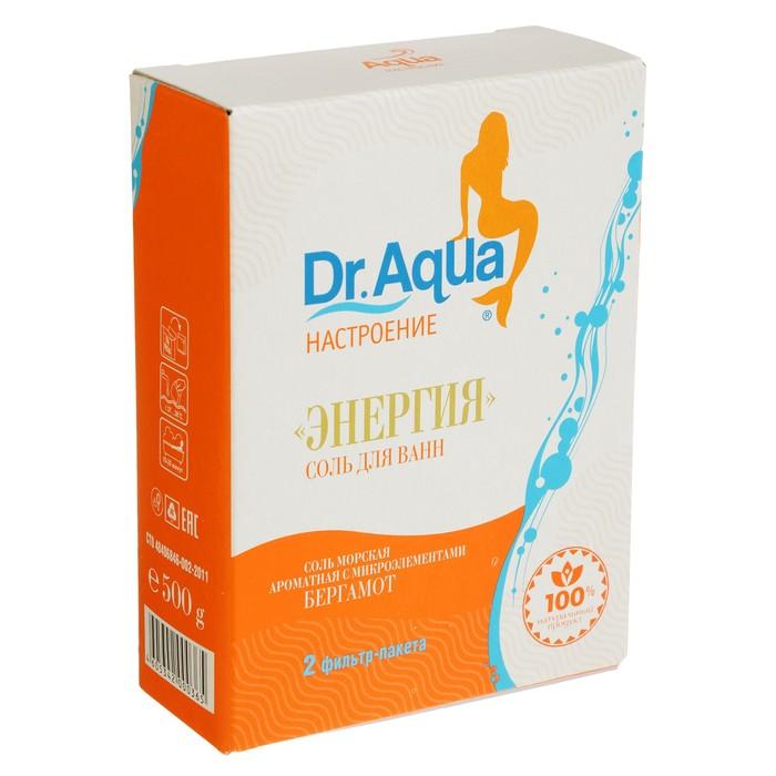 Соль морская Dr. Aqua ароматная  Бергамот  «Энергия», 500 гр