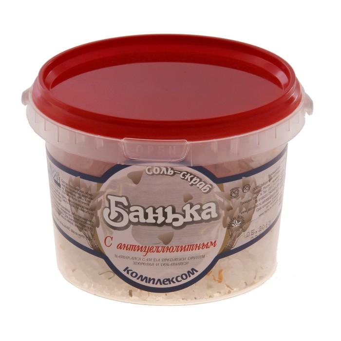 """Соль-скраб """"Банька"""" с антицеллюлитным комплексом, в пэт ведре, 550 г"""
