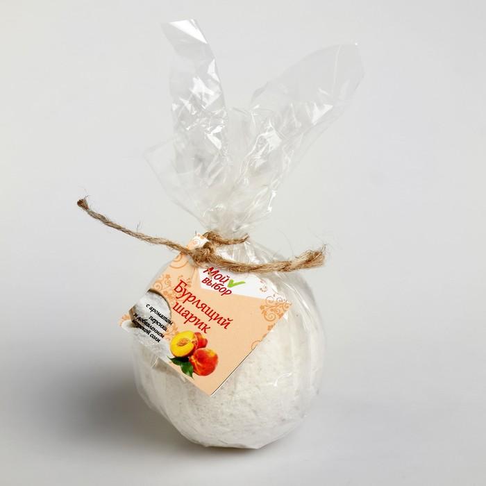 """Бурлящий шар """"Мой выбор"""" на основе Илецкой соли, персик, 140 г"""