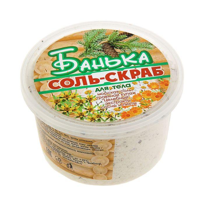 """Соль-скраб """"Банька: Травяной купаж"""", целебный, 350 г"""