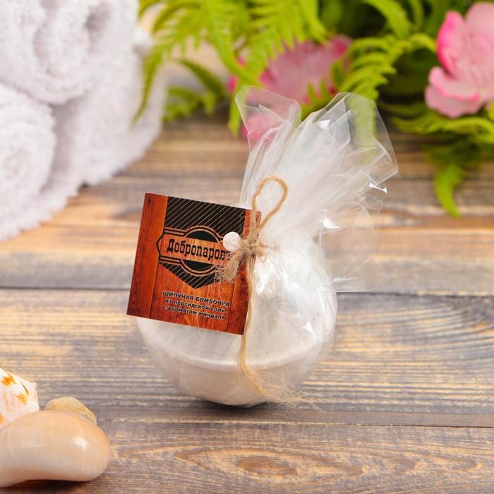 """Шипучая бомбочка из персидской соли """"Добропаровъ"""" с эфирным маслом миндаля, 140гр"""