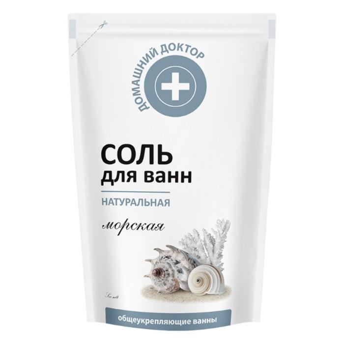 Соль для ванн Домашний доктор, натуральная морская, 500 г
