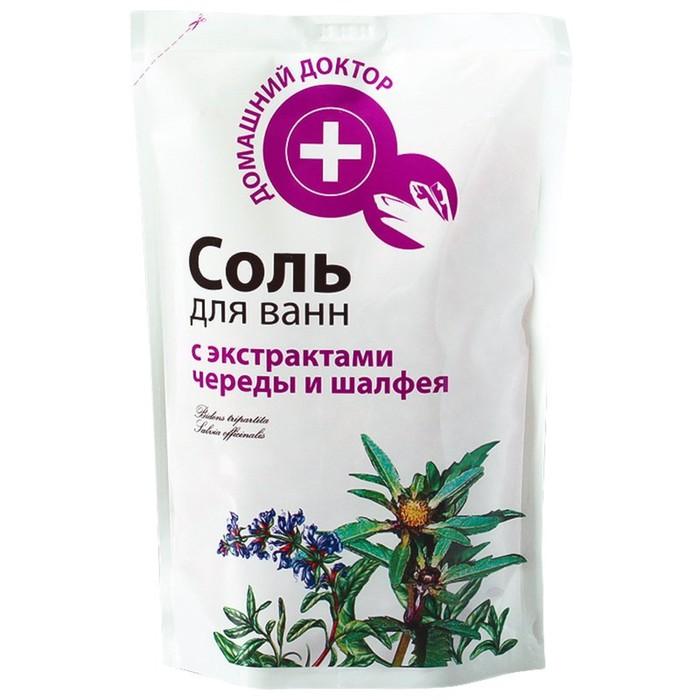 Соль для ванн Домашний доктор, с экстрактом череды и шалфея, 500 г